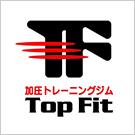 logo_topfit